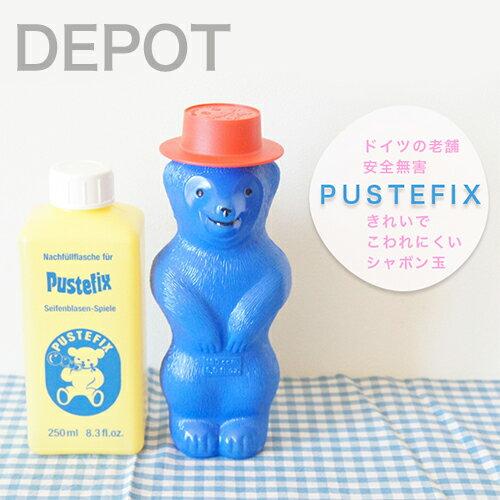 プステフィックス社PUSTEFIX社  くまのシャボン玉・補充液セット