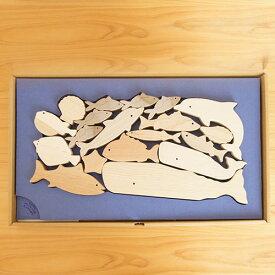 オークヴィレッジ 積み木 海のいきもの つみき 送料無料(つみ木 魚 さかな クジラ くじら イルカ 日本製 国産 木のおもちゃ 出産祝い 誕生日 プレゼント 男の子 女の子 ギフト) 児童館