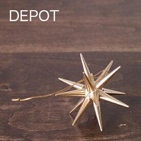 【金の星(小)】木製 クリスマス ツリー オーナメント ドイツ エルツ地方(ERZ) アルビンプライスラー 【正規輸入品】