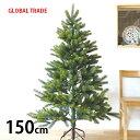 【予約商品】予約特典 収納袋プレゼント GLOBAL TRADE 150cm クリスマスツリー 【正規輸入品】旧PLASTIFLOR(プラステ…
