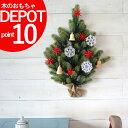 ◎PLASTIFLOR  RS GLOBAL TRADE 【壁掛け式クリスマスツリー】
