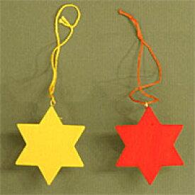 【星】クリスマスツリー オーナメント 児童館