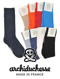 アシッドゥシャス  Archiduchesse ロングソックス 無地 DeVille ドゥヴィル フランス製 ポップカラー無地メンズソックス 靴下 でらでら 公式ブランド