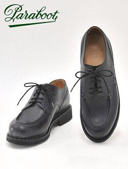 Paraboot Chambord CHAMBORD U PARABOOT shoes