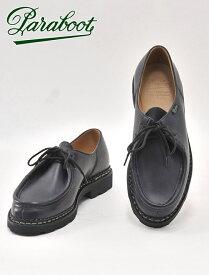パラブーツ  PARABOOT MICHAEL ミカエル チロリアンシューズ メンズ 革靴 715610 NUIT ネイビー オイルドレザー クラシック 生誕70周年 国内正規品 でらでら 公式ブランド