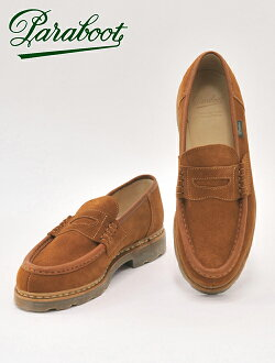 5f9f830dcda 19 penny loafers men fall and winter made of para-boots domestic regular  article PARABOOT Lance REIMS model marron whiskey brown MARCE sole VEL  suede ...