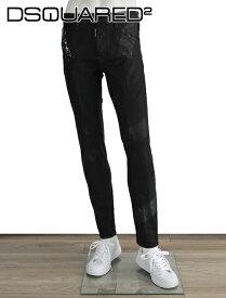 ディースクエアード  DSQUARED2 国内正規品 メンズジーンズ クールガイ COOL GUY コーティングブラック 白のペイント飛ばし スリムジーンズ