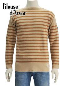 フィールズダルボー  Fileuse d'Arvor メンズ バスクシャツ BREST ブレスト ボーダーモデル 1EU ベージュ&キャメル 長袖 オーガニックコットン ニットソー フランス 国内正規品 でらでら 公式ブランド