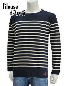 フィールズダルボー  Fileuse d'Arvor ロマネ マリーンネイビー×エクリュベージュ ボートネック型バスクシャツ ボーダー長袖ニットソー フランス製