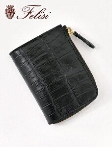 フェリージ felisi 国内正規品 ミニ財布 カードケースメイン 1074/SA クロコエンボスレザー 革製 L字ジッパー 内側にキーチェーン付 レディース兼用 ブラック でらでら 公式ブランド
