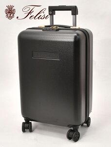 フェリージ  felisi 国内正規品 トロリーケース 35L 機内持ち込み ポリカーボネート TSAロック ハードスーツケース コンパクト 小型 レザーハンドル 日本製 ブラック でらでら 公式ブランド