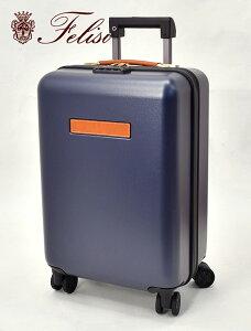 フェリージ  felisi 国内正規品 トロリーケース 35L 機内持ち込み ポリカーボネート TSAロック ハードスーツケース コンパクト 小型 レザーハンドル 日本製 ネイビー でらでら 公式ブランド