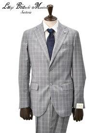 Luigi Bianchi Mantova  ルイジ ビアンキ マントヴァ LBM メンズ シングル2Bスーツ グレー ウインドウペンチェック ロロピアーナ社製クロス 国内正規品 でらでら 公式ブランド