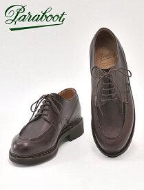 パラブーツ  PARABOOT シャンボード CHAMBORD レザーシューズ メンズ 革靴 710707 カフェブラウン ワーク靴 オイルドレザー Uチップ 国内正規品 でらでら 公式ブランド
