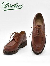 パラブーツ  PARABOOT シャンボード chambord レザーシューズ メンズ 710708 革靴 MARRONE マローネブラウン オイルドレザー Uチップシューズ 国内正規品 でらでら 公式ブランド