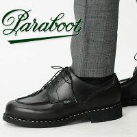 パラブーツ[paraboot][シャンボード]アウトドア仕様の機能を継承したUチップブラックシューズ[chambord]
