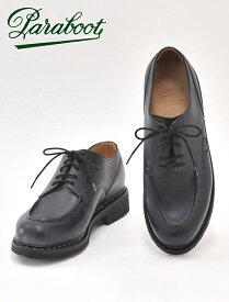 パラブーツ  PARABOOT シャンボード CHAMBORD レザーシューズ メンズ 710710 革靴 ヌイット ネイビー 紺 名靴 オイルドレザー Uチップ 国内正規品 でらでら 公式ブランド