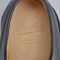 パラブーツシャンボードPARABOOTCHAMBORD[ネイビー]クラシックシューズが世界的評価を得た、名靴Uチップ&オイルドレザーシューズ