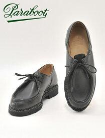 パラブーツ  PARABOOT ミカエル MICHAEL チロリアンシューズ メンズ 革靴 LISレザー NOIR ブラック 黒ミカエル シューズ ブーツ 国内正規品 でらでら 公式ブランド
