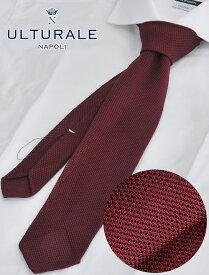 ウルトゥラーレ  ULTURALE イタリア製 トレピエゲ 3つ折りネクタイ 大剣6.5cm ワインレッド シルクニットタイ メンズ ビジネス小物 でらでら 公式ブランド