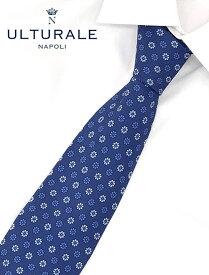 ウルトゥラーレ  ULTURALE イタリア製 7つ折り セッテピエゲ 大剣8cm ブルー フラワードット ヒマワリ シルク ブランド ビジネス小物 チャーム でらでら 公式ブランド