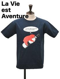 ラ ヴィ エ アバンチュール La vie est aventure 国内正規品 メンズ ユニセックス 半袖Tシャツ リキュール&ベア プリント マリンネイビー 酒アルコール クルーネック フランス製 セレクトブランド でらでら公式