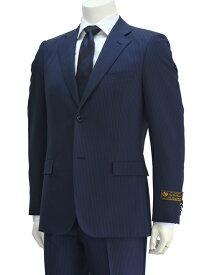 ロロピアーナ  Superlativo cloth by LOROPIANA ジランダードリーム ZELANDER DREAM ネイビーブルー 水色ヘアラインストライプ スリムフィット2つボタンスーツ でらでら 公式
