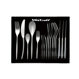 【処分SALE】ビタクラフト Vita Craft カトラリーセット(20本入) No.9770 セール