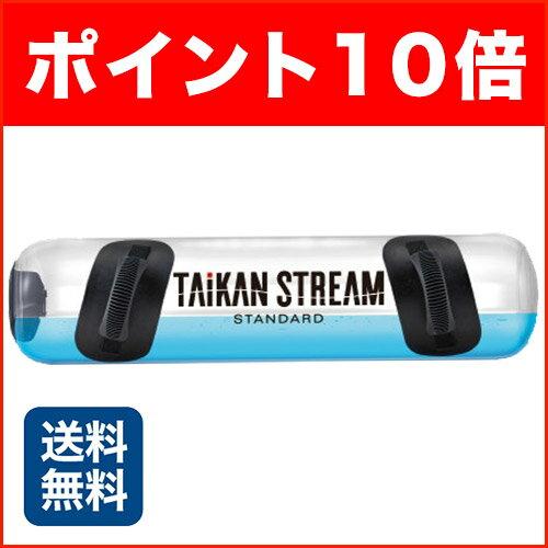 【あす楽】体幹トレーニング TAIKAN STREAMスタンダード 680×166 体幹ストリーム MTG (mz)
