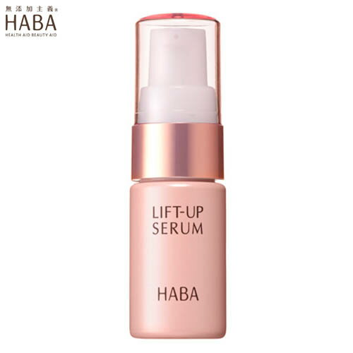 ハーバー HABA リフトアップセラム10ml (♭) 通販