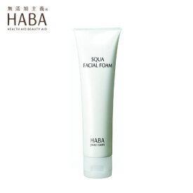 ハーバー HABA スクワフェイシャルフォーム 100g 通販