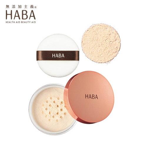 ハーバー HABA エアリールースパウダー 15g 通販