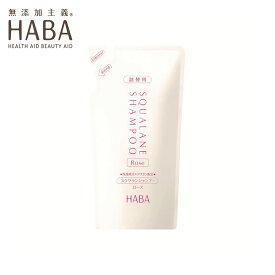 HABA スクワランシャンプー(ローズ)詰替用 480mL ハーバー
