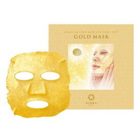 【あす楽】【在庫限り】金華24K ゴールドマスク 1枚 通販 KINKA 箔一 (mz) (deal)