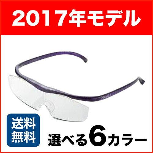 【あす楽】 ハズキルーペラージクリアレンズ1.6倍 プリヴェAG Hazuki ルーペ 拡大鏡 メガネタイプ メガネ型ルーペ 老眼鏡 虫眼鏡