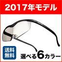 ハズキルーペ ラージ カラーレンズ 1.32倍 hazuki 送料無料 (mo)