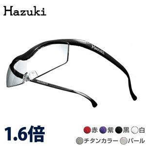 ハズキルーペ コンパクト クリアレンズ 1.6倍 Hazuki ルーペ 拡大鏡 メガネタイプ メガネ型ルーペ 老眼鏡 虫眼鏡 (deal)
