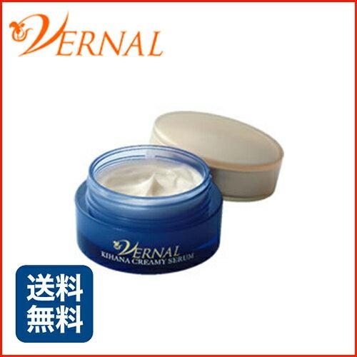 ヴァーナル キハナクリーミーセラム 30g クリーム状美容液 乾燥肌 肌荒れ スキンケア クリーム 毛穴 角質 美容 通販 (d)