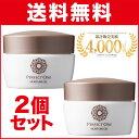 パーフェクトワン モイスチャージェルa 75g 2個組 PERFECT ONE 新日本製薬 通販 送料無料 (po)