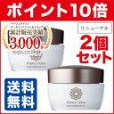 パーフェクトワン スーパーモイスチャージェルa 50g 2個組 PERFECT ONE 新日本製薬 通販 (po)