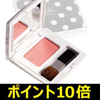 24 h cosmetics ( 24 h cosme ) 24 h powder teak