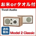 Tivoli Model 2 Classic チボリオーディオ (d)