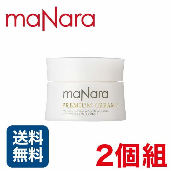 マナラ プレミアムクリーム2 とてもしっとり 30g 2本組 maNara 通販 (mn) (d)