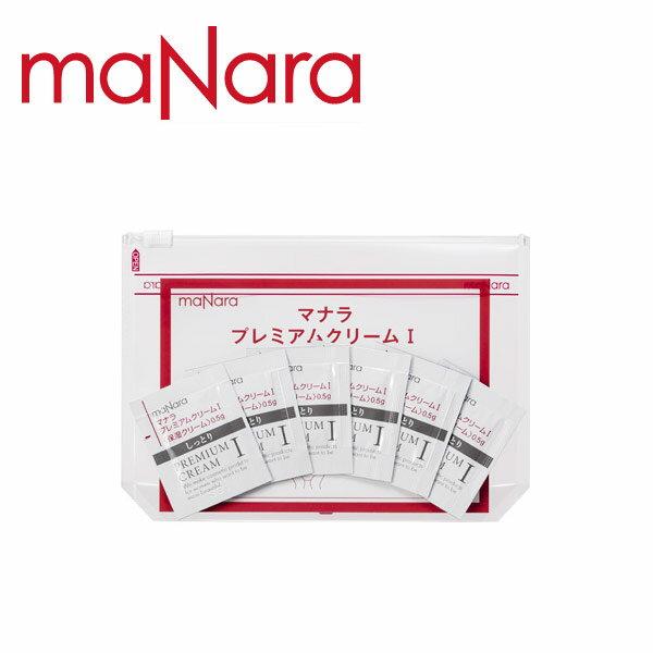 マナラ プレミアムクリーム1 しっとり使い切り 6包 maNara お試し 通販 (mn) (d)
