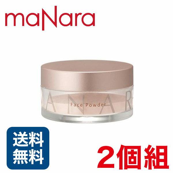 マナラ フェイスパウダー 2個組 (SPF23 PA+) maNara 通販 (mn)