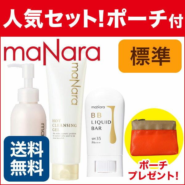 マナラ 大人気3点セット BBリキッドバー 標準 maNara 通販 (d)