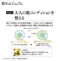 江原道マイファンスィーモイスチャーファンデーション(2019年9月2日発売)
