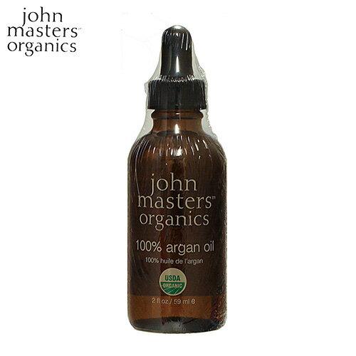 ジョンマスターオーガニック AGオイル 59ml/john masters organics/並行輸入品 アウトレット