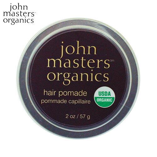 ジョンマスターオーガニック ヘアワックス 57g/john masters organics/並行輸入品 アウトレット