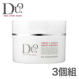 【選べる特典付】 デュオ D.U.O. ザ クレンジングバーム 90g 3個組 DUO